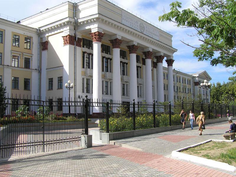 Хабаровск учебные заведения